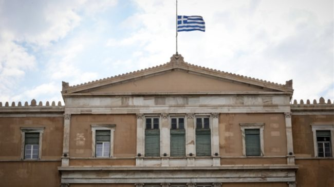 -Βουλή-των-Ελλήνων