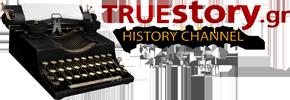 Truestory – History Channel